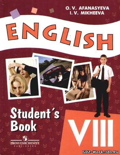 первый урок по английскому языку знакомство